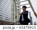 ビジネス ビジネスマン 実業家の写真 43479915