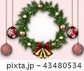クリスマス クリスマスリース リースのイラスト 43480534