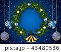クリスマス クリスマスリース リースのイラスト 43480536