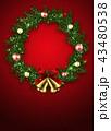 クリスマスリース 43480538