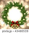 クリスマスリース 43480539