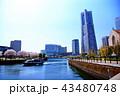 横浜 ランドマークタワー 桜 みなとみらい21 (神奈川県 横浜市) 43480748