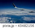 空の風景 43482156