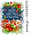 クリスマス メリー グリーティングのイラスト 43484075