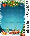 クリスマス カレンダー 暦のイラスト 43484086
