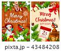 クリスマス 休日 冬のイラスト 43484208