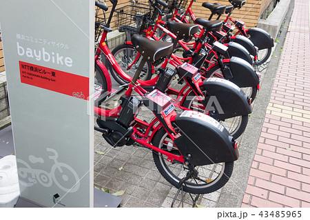 """横浜コミュニティサイクル """"baybike"""" 43485965"""