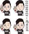 ロック男子2 43486350