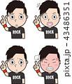 ロック男子3 43486351