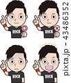ロック男子4 43486352