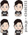 ロック男子5 43486353