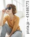 女性 女の子 ヘアスタイルの写真 43486775