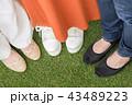いろんな靴 43489223