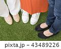 いろんな靴 43489226