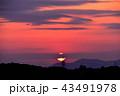夕日 夕焼け 風景の写真 43491978