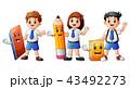 キッズ 子供 児童のイラスト 43492273