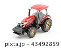 トラクター 43492859