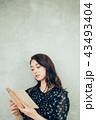 女性 女の子 本の写真 43493404