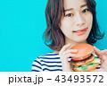 食べ物と女性 カラーバック 43493572