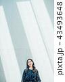人物 女性 ポートレートの写真 43493648