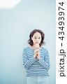 女性のライフスタイル 43493974