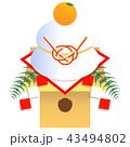 鏡餅 43494802
