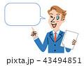外国人 ビジネスマン 男性のイラスト 43494851
