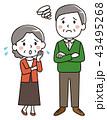 白バック シニア 老夫婦のイラスト 43495268