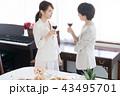 ビジネスパーティ パーティ 女性の写真 43495701
