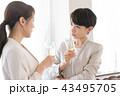 ビジネスパーティ パーティ 女性の写真 43495705