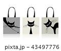 鞄 黒色 黒のイラスト 43497776