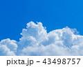 青空 雲 空の写真 43498757