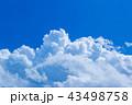 青空 雲 空の写真 43498758