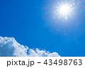 青空 雲 太陽の写真 43498763