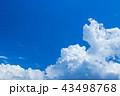 青空 雲 空の写真 43498768