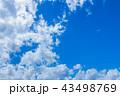 青空 雲 空の写真 43498769