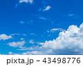 青空 雲 空の写真 43498776