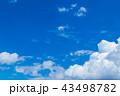 青空 雲 空の写真 43498782
