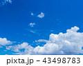青空 雲 空の写真 43498783