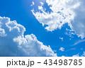 青空 雲 空の写真 43498785