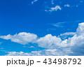 青空 雲 空の写真 43498792