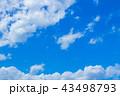 青空 雲 空の写真 43498793