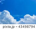 青空 雲 空の写真 43498794