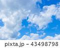 青空 雲 空の写真 43498798