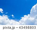 青空 雲 空の写真 43498803
