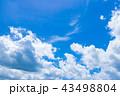 青空 雲 空の写真 43498804