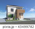 戸建て住宅 43499782