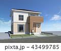 戸建て住宅 43499785