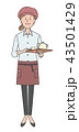 女性 カフェ店員 全身のイラスト 43501429