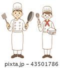 コック 料理人 パティシエのイラスト 43501786